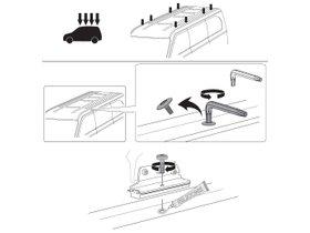 Монтажный комплект Thule 3139 для Opel Vivaro 2015-2019; Renault Trafic; Nissan NV300; Fiat Talento (mkIII) 2015→ 280x210 - Фото 2